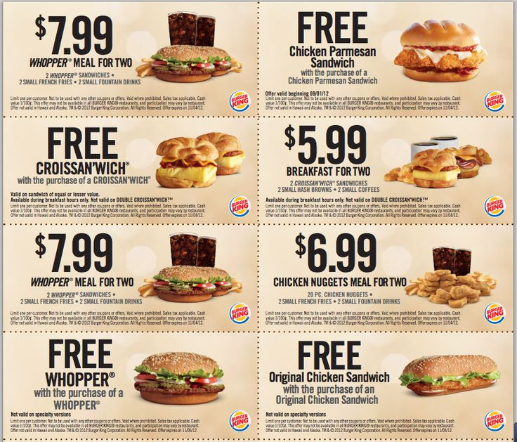 Fast food coupons 2019
