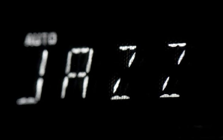 a starburst digital display showing the word jazz - free stock photo from www.freeimages.co.uk