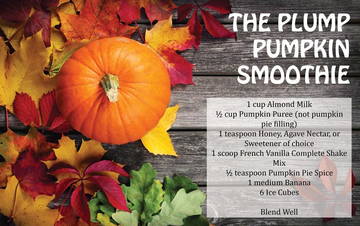 The Plump Pumpkin Smoothie with Juice Plus Complete. You can find Juice Plus Complete at www.GottaGetHealthy.com