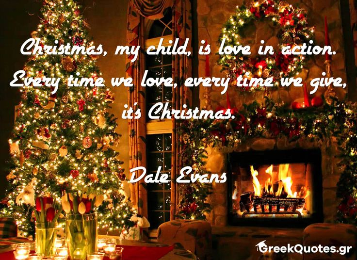 #Christmas, my child, is #love in action. Every time we love, every time we give, it's Christmas. - #Dale_Evans #σοφά_λόγια