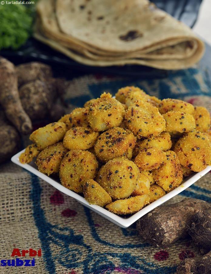 Crispy Arbi Subzi recipe | Punjabi Subzis Recipes | by Tarla Dalal | Tarladalal.com | #22804