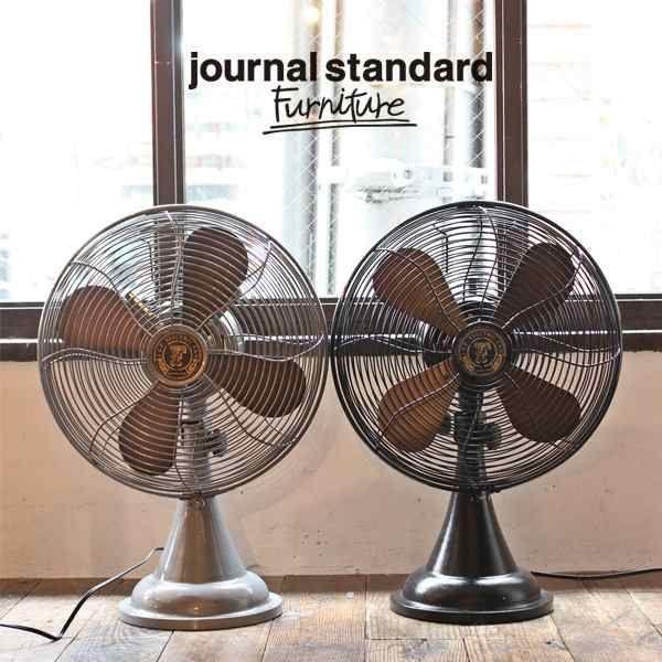 Journal Standard Furniture ジャーナルスタンダードファニチャー Jsf Fan ジェーエスエフ ファン 扇風機 アンティーク レトロのお買いものならkddi Kddiコマースフォワードが運営するネットショッピング 通販サイト Wowma 毎日がワウ にな インテリア 扇風機