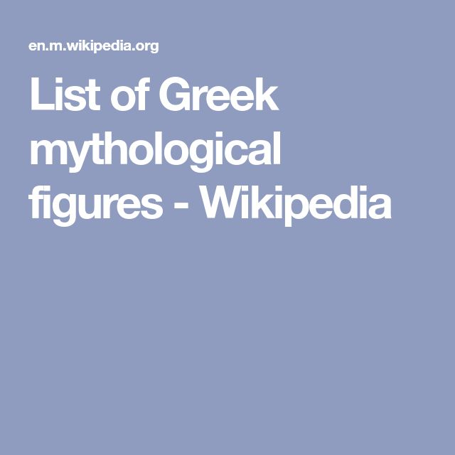 List of Greek mythological figures - Wikipedia