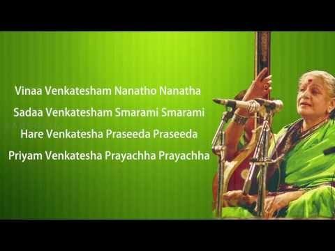 MS Subbulakshmi Sri Venkateswara Suprabhatham   Lyrics Video - YouTube