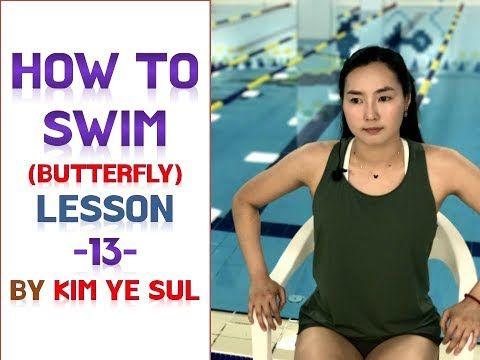 수영강습 접영편 #13 (국가대표 수영선수 김예슬) 접영 발차기 Butterfly kicking PART. 1/2 - YouTube