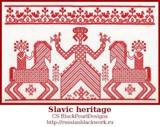 Russian Blackwork: Slavic heritage