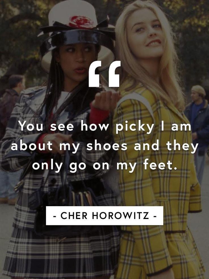 Iconic quote from Cher in honor of the Clueless 21st anniversary