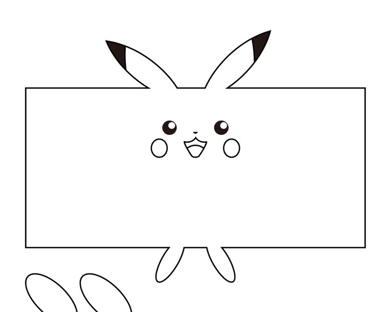 Step Away From Pokemon Go And Make A Fun Little Pikachu