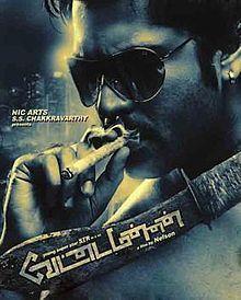 Vettai Mannan Tamil Movie Onli  ne free, Vettai Mannan Watch Full Movie DVDRip, Vettai Mannan 2016 Tamil Watch Movie Free, Vettai Mannan Tamil Downlaod Movie Free, Vettai Mannan Movie Watch Online. Visit this site www.apkmovies.com