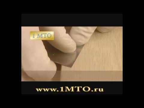 Удаление скола на мебели - твердый мебельный воск - YouTube