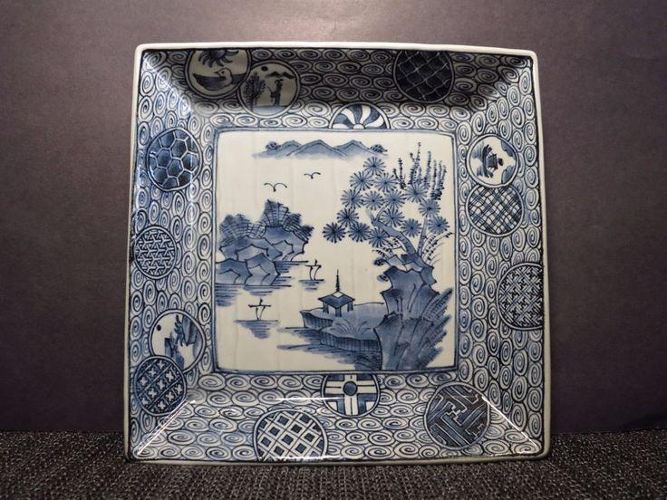 "Blue & White Decorative Square Bowl Tray Dish Oriental Scene Japan 9 1/2"""