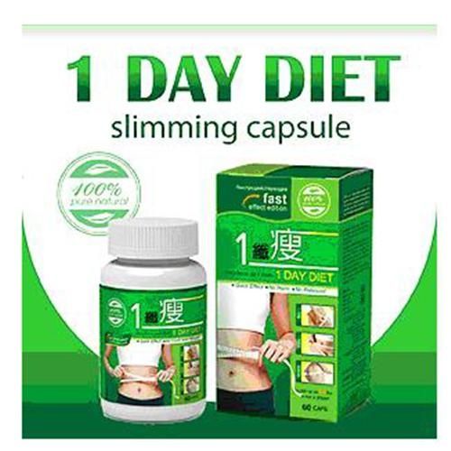 Best weight loss pills for men over 40 image 3