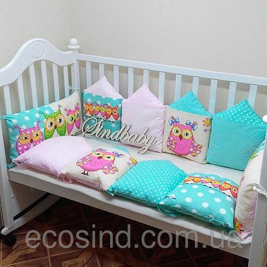 """Бортик-защита для детской кроватки """"Совушки в домике"""""""