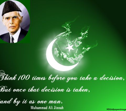 20 picture of Happy independence day Pakistan 2015 - Apna PK