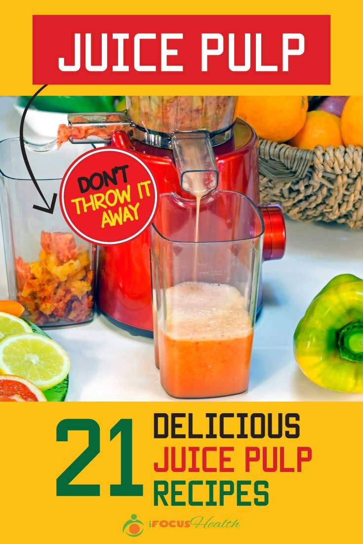 Slow Juicer Pulp Recept : 17 Best images about Juicing Tips And Information! on Pinterest Fruit juice, Celery juice and ...