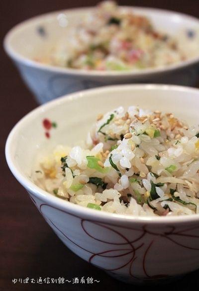 鯵の干物と小松菜の混ぜご飯。 by 薬膳師ゆりぽむさん   レシピブログ ...