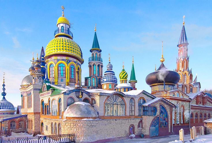 The Temple of All Religions in Kazan, Russia, combining various forms of religious architecture