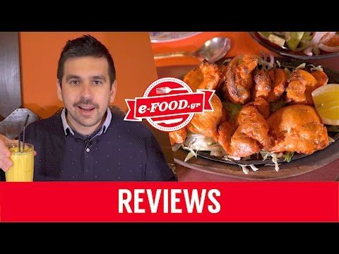 Indian Haveli - Review by e-FOOD - YouTube