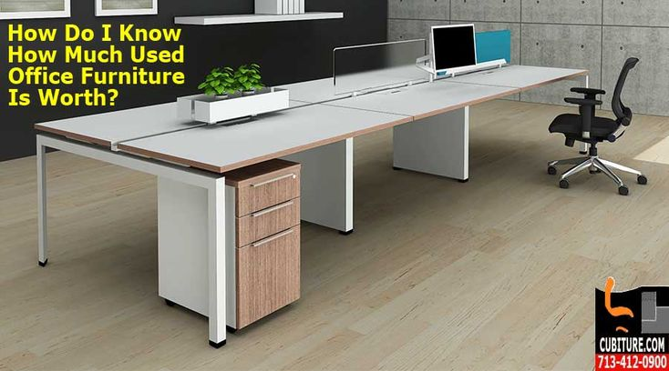 146 Best Images About Office Furniture On Pinterest