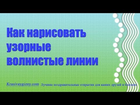 Добро пожаловать на канал Гузель Ситниковой, посвященный работе в программе фотошоп и настройкам канала YouTube. На данном канале вы найдете видео по темам: ...