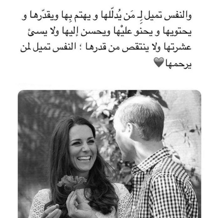 النفس تميل لمن يرحمها Arabic Quotes Words Quotes Love Words