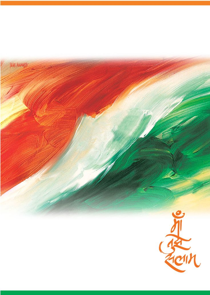 Artistically portraying the Indian National flag colours- Jai Hind!
