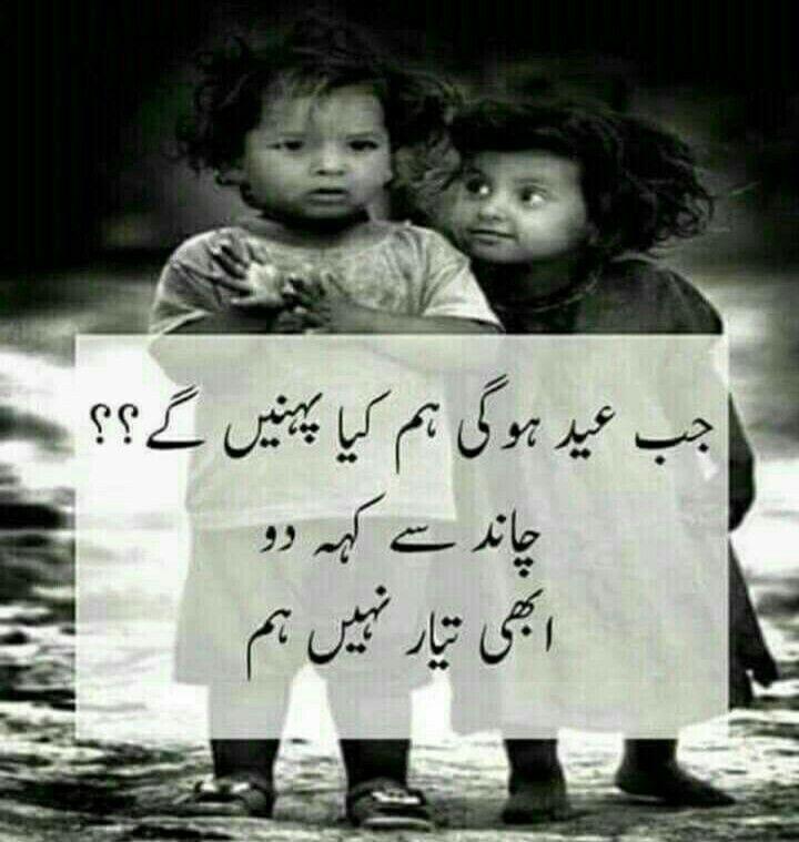 Women looking for Men Multan