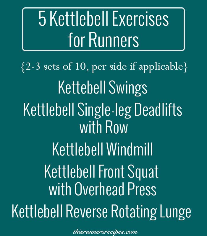 New Kettlebell Exercises For Your Workout Routine: 72 Best Images About Work It Out On Pinterest