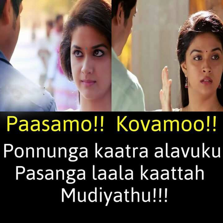 24 Best Tamil Quotes Images On Pinterest