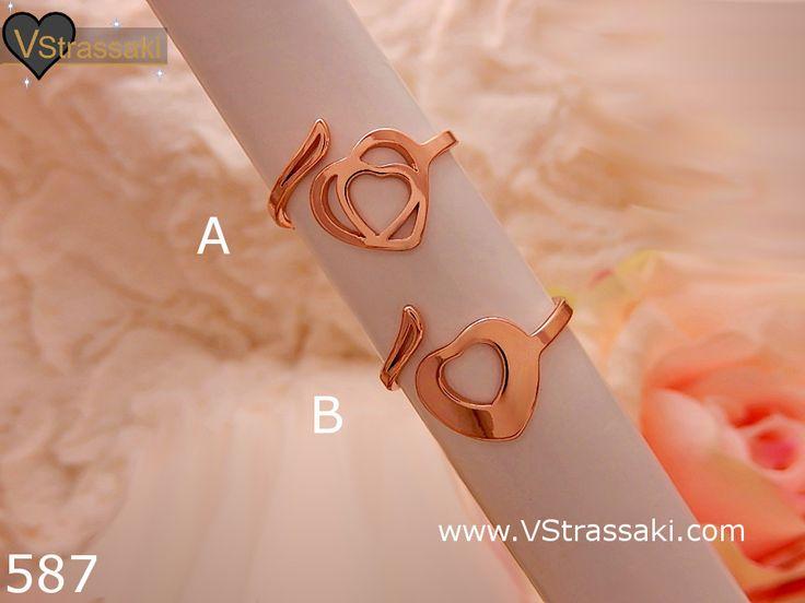 Κωδικός: 587 - 6.70 €. Δαχτυλίδι με καρδιά Α ή Β σε Νο.18 / Ατσάλι Για παραγγελία: ▶ Μέσω φόρμας : http://www.vstrassaki.com/#!form/v0sut ▶ Μέσω e-shop : www.vstrassaki.com ▶ Με SMS στο 6988288107 όπου μας στέλνετε ονοματεπώνυμο, διεύθυνση και τον κωδικό ή τους κωδικούς που σας ενδιαφέρουν.  #ΔΑΧΤΥΛΙΔΙ       #ΔΑΧΤΥΛΙΔΙΑ       #ΜΟΔΑ       #ΚΟΣΜΗΜΑ       #ΜΠΙΖΟΥ          #ΚΑΡΔΙΑ       #VSTRASSAKI