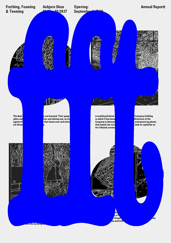 Alexis Mark: Curatorium