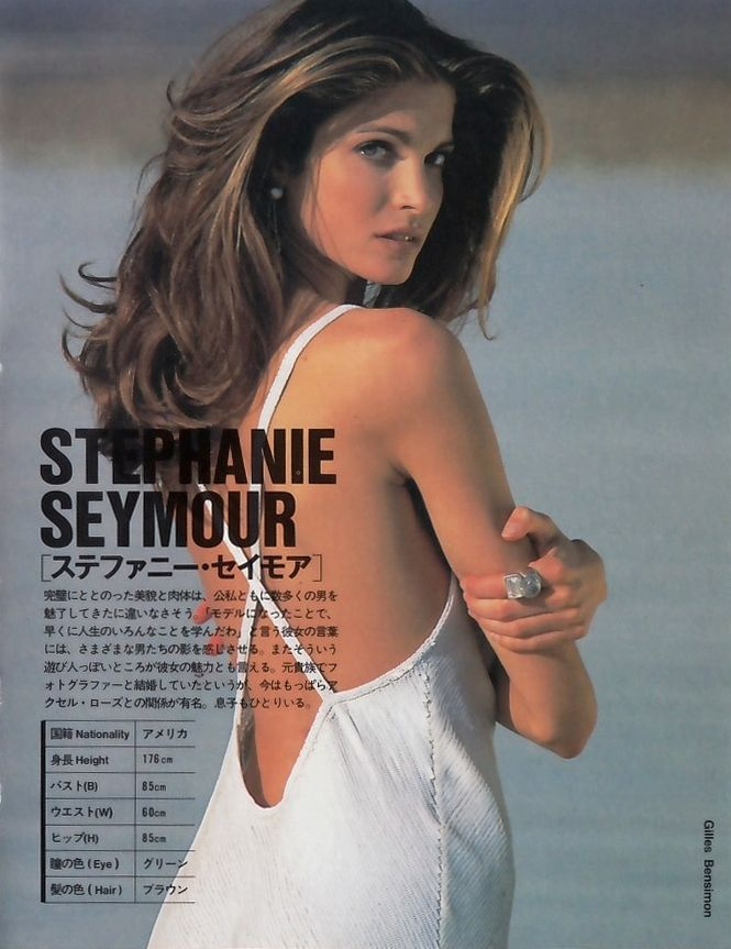 ELLE magazine selection of 1993 successful supermodels. Stephanie Seymour