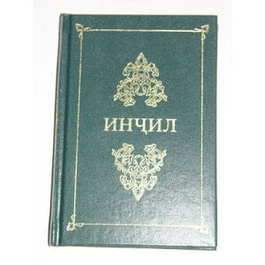 Tajik Injil, New Testament