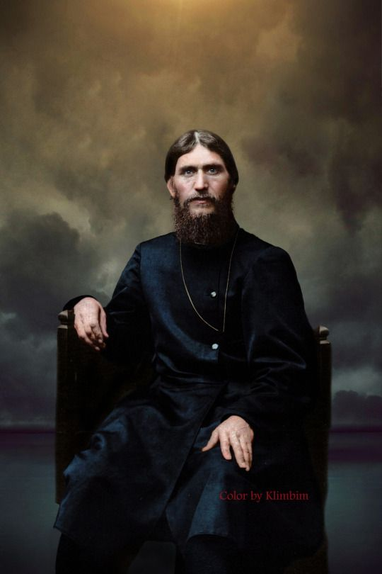 rasputin and russian history essay If you're vaguely familiar with russian history grigory rasputin ethnically russian people fall of communism in russia essay the rise and fall of.