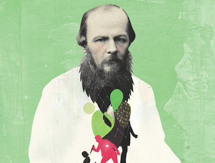 Dostojewski und die Schuld - Philosophie Magazin