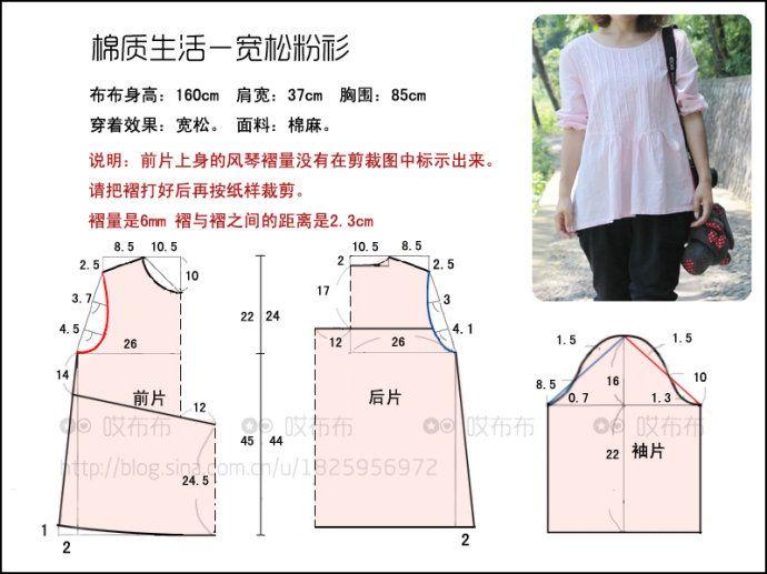 [Конопля пункт] Хлопок жизнь - свободно розовая рубашка <WBR> отсечения прилагается карта <WBR> в прямом эфире