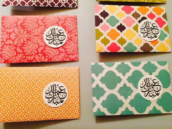 Enveloppes de Eidi argent argent Eid enveloppes. Lot par AmysPopBox Plus