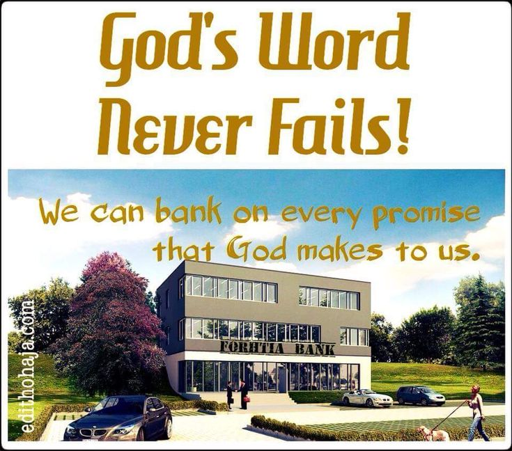 GOD'S WORD NEVER FAILS! In the journey of life, we may have put our trust in fellow human beings and they failed us. This post explains why this is often the case and encourages us to depend on God. It details God's essential capabilities that show His word is totally reliable.