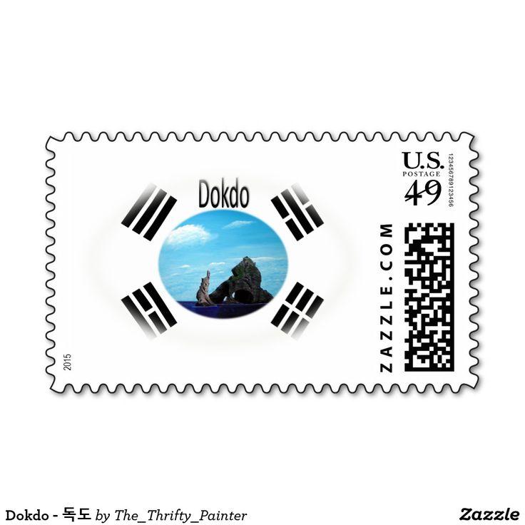 Dokdo - 독도 postage stamps