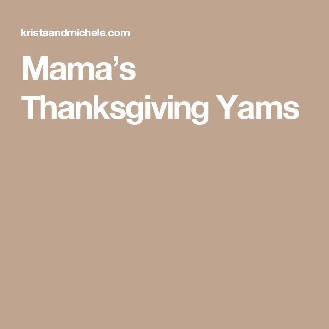 Mama's Thanksgiving Yams