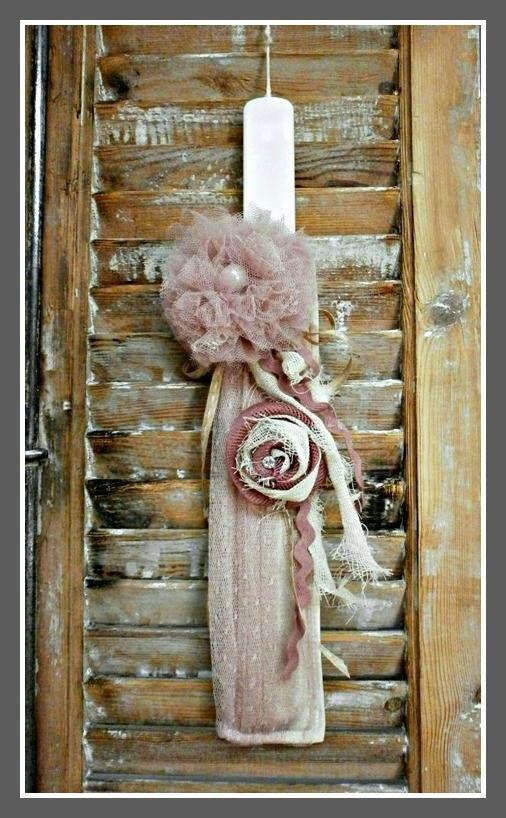 Πασχαλινή Λαμπάδα με Vintage Λουλούδια 16€