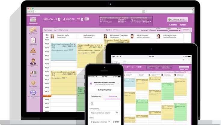 Программа для салона красоты «Арника». Запись клиентов, автоматизация управления и учета в салоне красоты