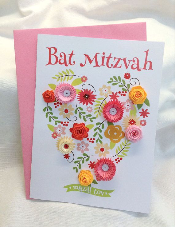 17 best handmade quilled jewish art images on pinterest jewish art bat mitzvah greeting card by quillingjudaica on etsy m4hsunfo