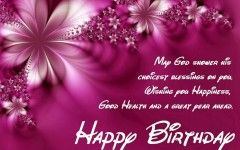 Happy Birthday Quotes For Sister For Facebook