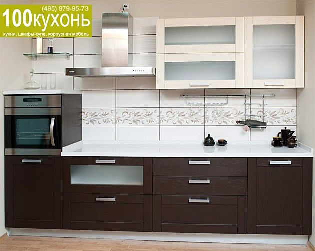 Кухня массив граба, цвет натурального дуба и венге