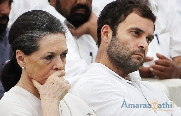 SC exempts Sonia & Rahul to face trial court