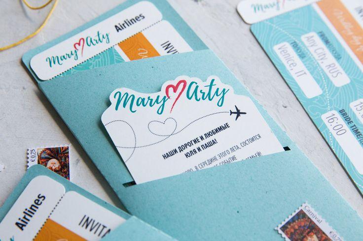 В наше время модно и главное приятно путешествовать, Mary ♥ Arty заказали приглашения в виде билета на самолет. Без контурной резки не обошлось, персонализированные карточки нестандартной формы, приглашения, марки и удобный конверт. Открывайте проект и наслаждайтесь.  Пригласительные, приглашения, приглашение, свадьба, свадебные,  полиграфия, свадебная, оформление, праздник, торжество, конверты, карточки, шелковые, weddywood, wedding, invitations, билет, самолет, контурная, Свадебные идеи…