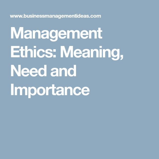 Management Ethics: Meaning, Need and Importance