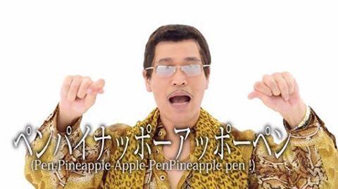 マジピコ太郎はイルミナティの広告塔だった