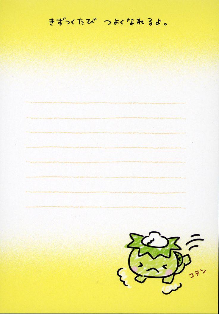 printable kawaii memos kawaii memo paper t kawaii